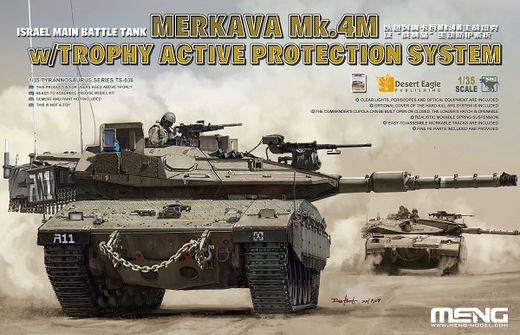 Israeli Merkava Mk.4M battle tank (with protection system) 1/35