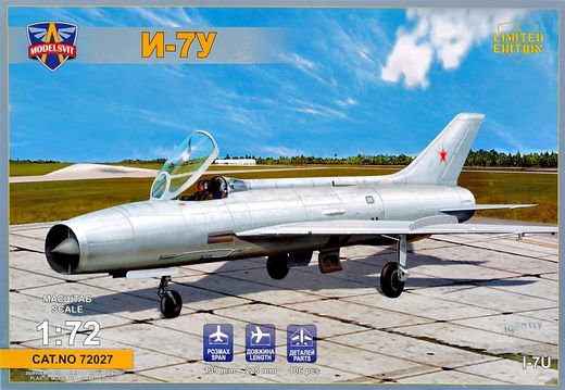 Mikojan I-7U supersonic interceptor prototype 1/72