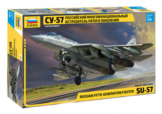 Russian fifth generation fighter Su-57 1/48