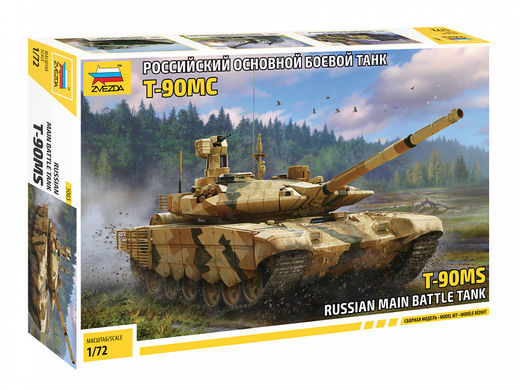 T-90MS Russian main battle tank 1/72