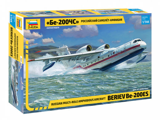 Russian amphibious aircraft Be-200 1/144