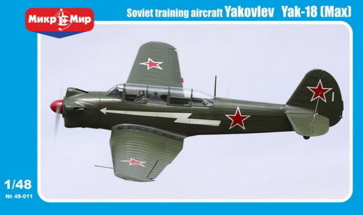 Soviet training aircraft Yakolev Yak-18 1/48