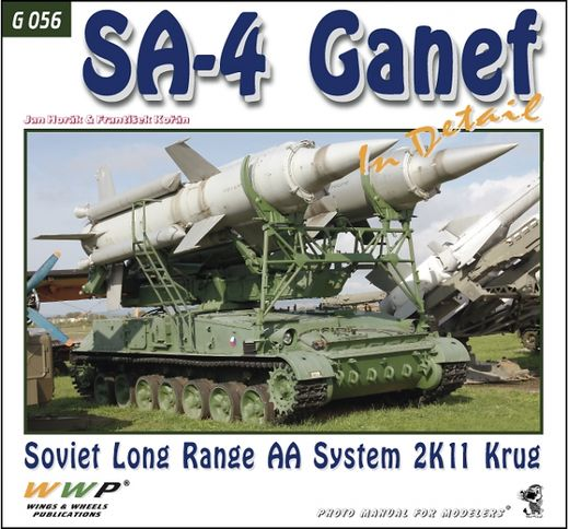 SA-4 Ganef AA-missile system in detail