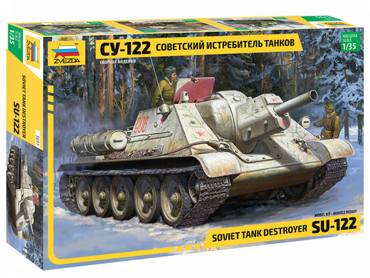 Soviet tank Destroyer SU-122 1/35