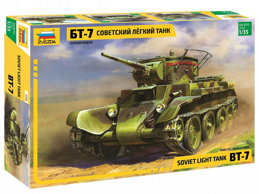 BT-7 Soviet light tank 1/35