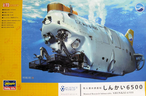 Shinkai 6500 manned research submersible 1/72