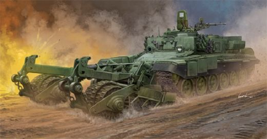 Russian Armored Mine-Clearing Vehicle BMR-3 1/35